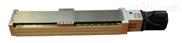 DDHT92电动滑台