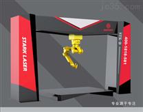 斯塔克机器人三维光纤激光切割机