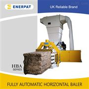 HBA150-110130填埋场配套用大型垃圾打包机
