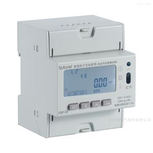 ADM130 学生宿舍用单相电子式电能表