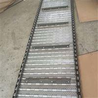 排屑机专用挡板式链板链条