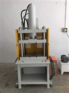 苏州四柱液压机