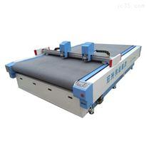 自动送料振动刀切割机HG-R2516VK