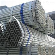 6063铝管21*18mm3003拉丝铝管2024精抽铝管