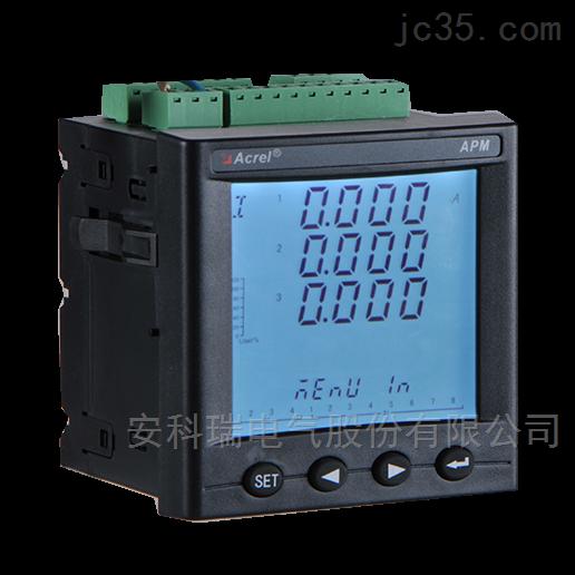 安科瑞 APM801 0.2S 电力综合监测仪表