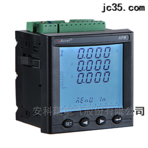 APM800安科瑞电能管理仪表APM800厂家直营价格