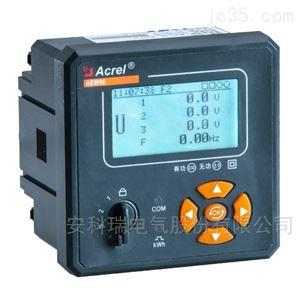 AEM96 AEM42AEM96 AEM42嵌入式安装电能计量装置