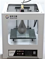 高精度高速度3D打印機
