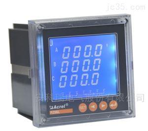 安科瑞 液晶显示三相电压表 PZ96L-AV3