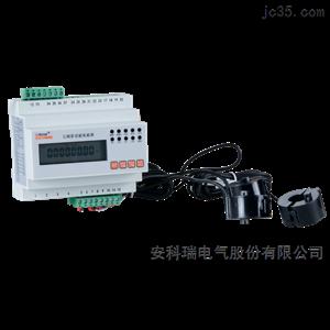 安科瑞 ADL3000 导轨式安装电能仪表