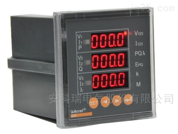 安科瑞pz80-e4/c多功能监测仪 RS485通讯 数显