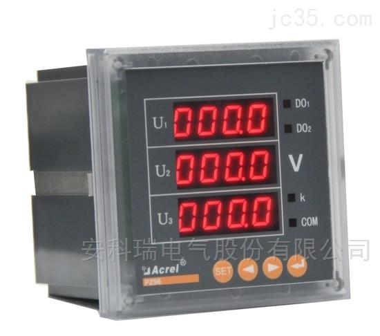 安科瑞CL72-AV3 三相数显电压表