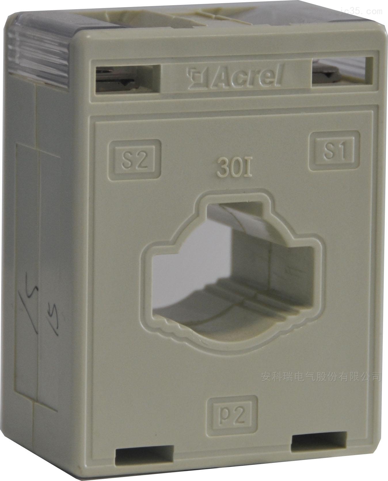 0.2S级低压高精度计量用电流互感器AKH-0.66G-30I