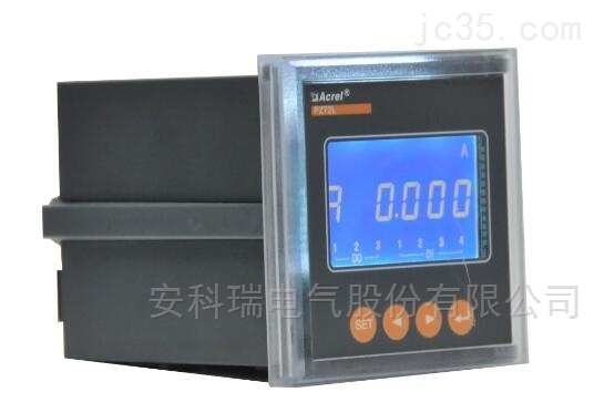 安科瑞PZ72L-AI/M 数显电流表/带4-20MA 输出