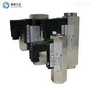 HYDAC开关HFS2556-1W-0015-0045-7-B-0-000