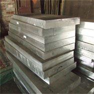 2011铝板,6061高品质铝板/4032耐高温铝板