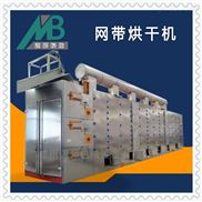 山东多层带式干燥机厂家设备运行平稳