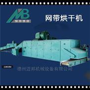 供应带式干燥污泥颗粒烘干机定制
