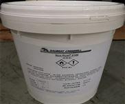 NOX-RUST320冲压清洗防锈油 防锈剂 润滑性