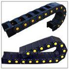 齐全华蒴加工各种拖链 塑料拖链 钢制拖链等报价