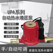 小型自动静音家用热水管道泵