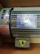 韩国SHIN MYUNG电机TGM-06CE TGM-04CE现品