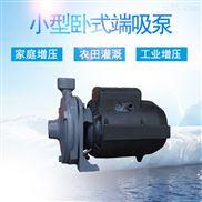三相380V小型卧式端吸管道泵