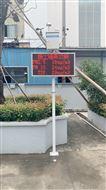 苏州 南京CCEP扬尘在线监测仪