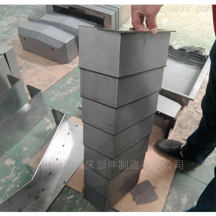 CK6134斜拉式钢板伸缩护罩