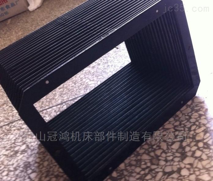 激光切割机阻燃风琴防护罩
