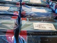 施耐博格滑块MRW25BG2V3-G0V3超高精密级