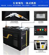 1000W光纖激光手持焊接機 漢馬激光廠家