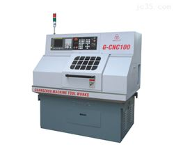 G-CNC140小型高速精密数控车床