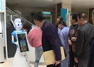 智能导诊机器人