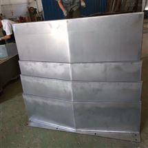 哈斯机床VF-5SS伸缩护板