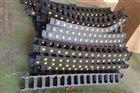 激光切割机专用拖链