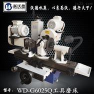沃德機床萬能工具磨床WD-G6025Q