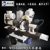 沃德竞技宝下载万能工具磨床WD-G6025Q