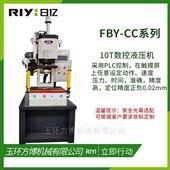 FBY-CC1515吨单柱液压机