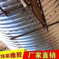 赣州污水治理波纹涵管DN600金属波纹管涵