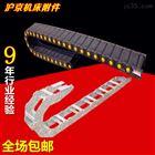 伸缩式机床钢铝拖链