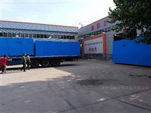 胶州市工业污水曝气生物装置