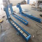 机床自动链板排屑器