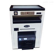 不干胶打印机异形标签模切机