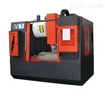 小型数控铣床VMC550