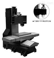 VMC650L加工中心光机