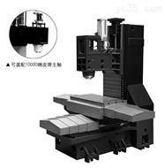 VMC550L小型加工中心光机