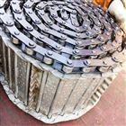 机床专用排屑机式链板