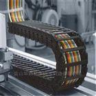 45*100定做機床用塑料穿線拖鏈 橋式塑料拖鏈
