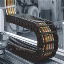 定做机床用塑料穿线拖链 桥式塑料拖链